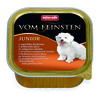 82976 vomfeinsten hund junior export poultryliver