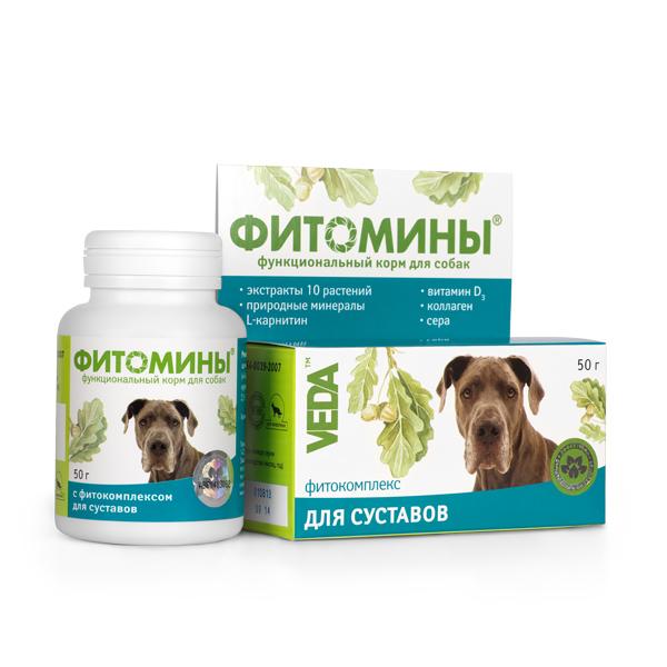 Витамины для собак крупных пород для суставов отзывы сустав на коляску тутис
