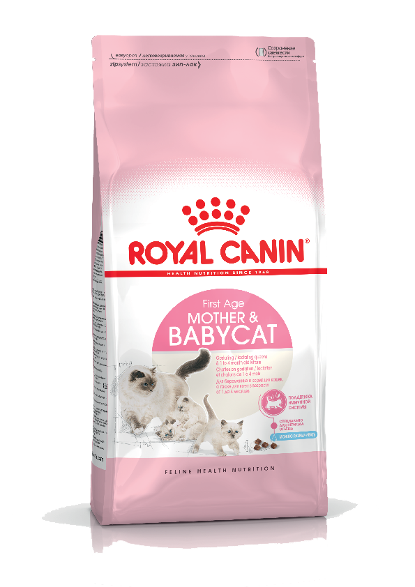 Корм ROYAL CANIN Instinctive Jelly Кусочки в желе 85g для кошек 483001