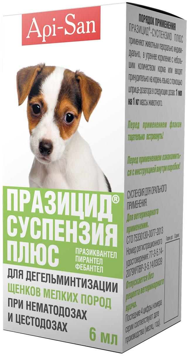 суспензия от глистов для собак перед прививкой