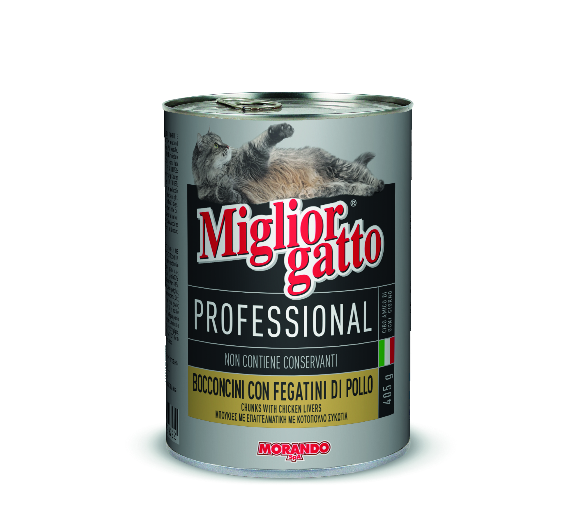 3. miglior gatto professional chunks with chickenlivers    405 %d0%b3%281%29